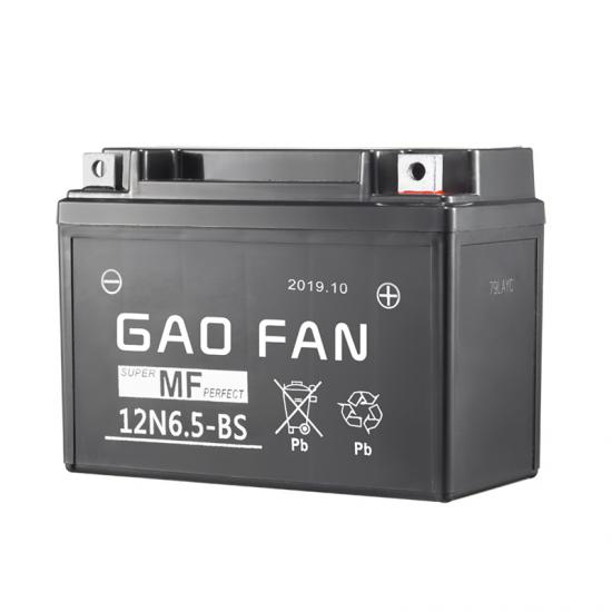 Maintenance free 7AH Motorcycle Battery